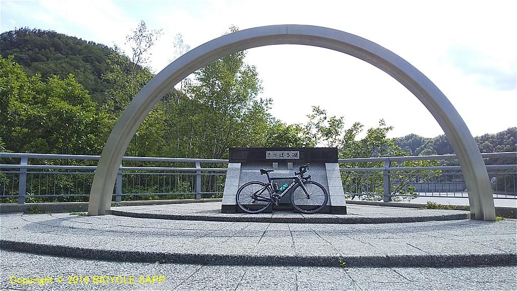 f:id:bicycle-sapp:20210907212340j:plain
