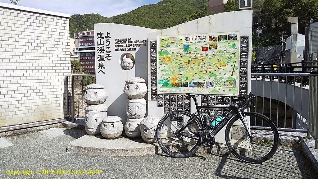 f:id:bicycle-sapp:20210907215803j:plain