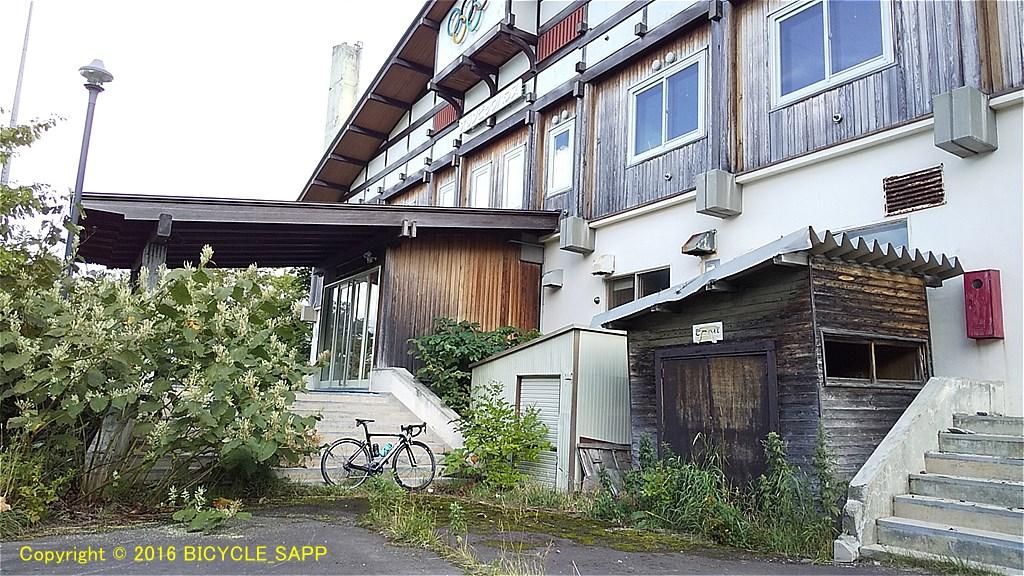 f:id:bicycle-sapp:20210919154911j:plain