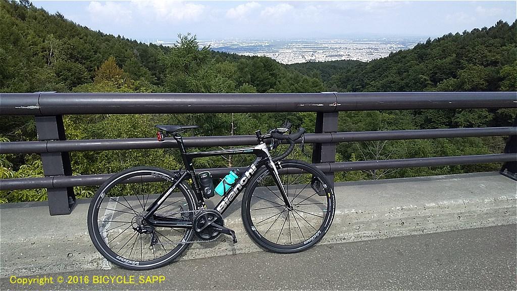 f:id:bicycle-sapp:20210919155343j:plain