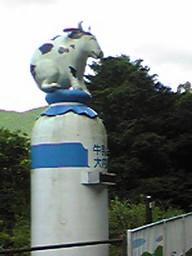 20080816195327