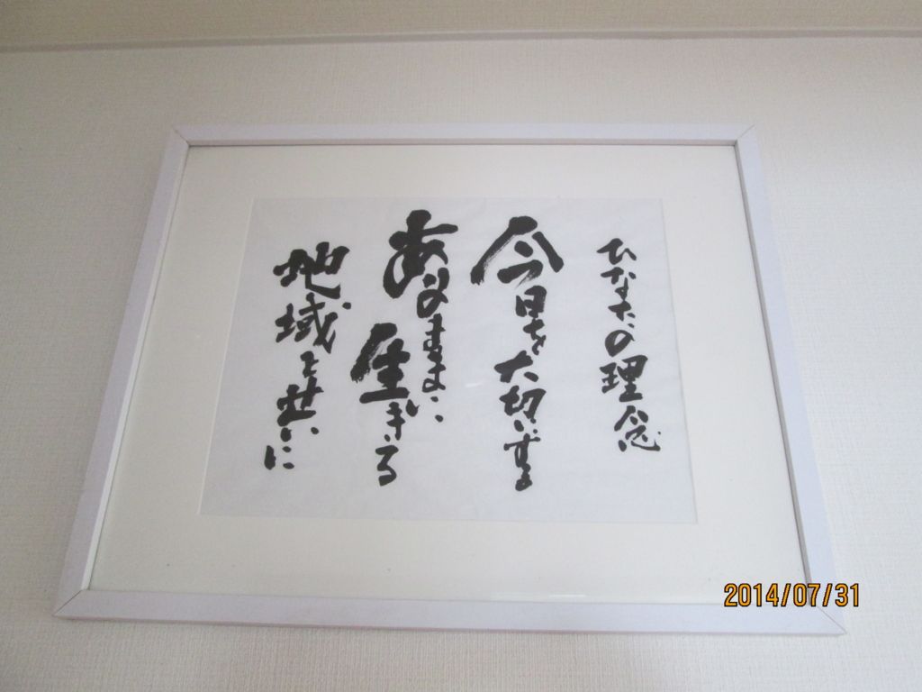 f:id:biei-jikoukai:20170514025637j:plain