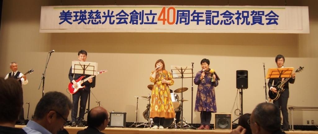 f:id:biei-jikoukai:20171023133421j:plain