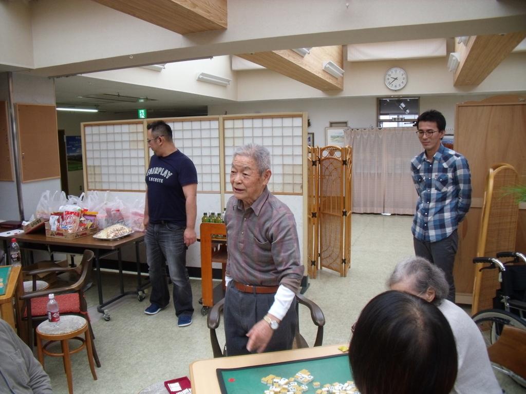 f:id:biei-jikoukai:20171106093012j:plain