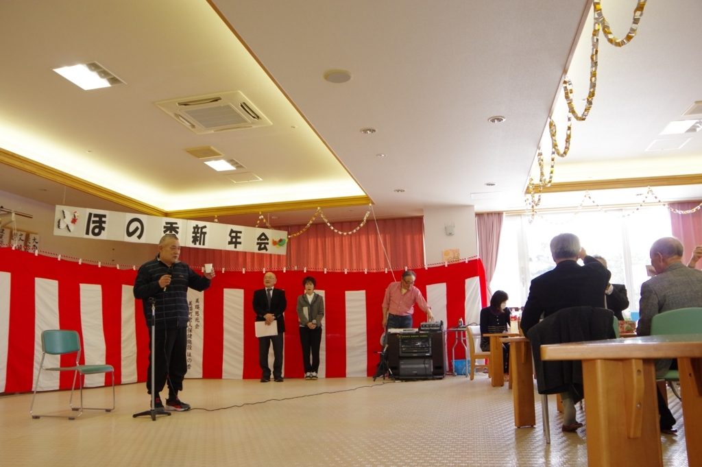 f:id:biei-jikoukai:20180118135055j:plain