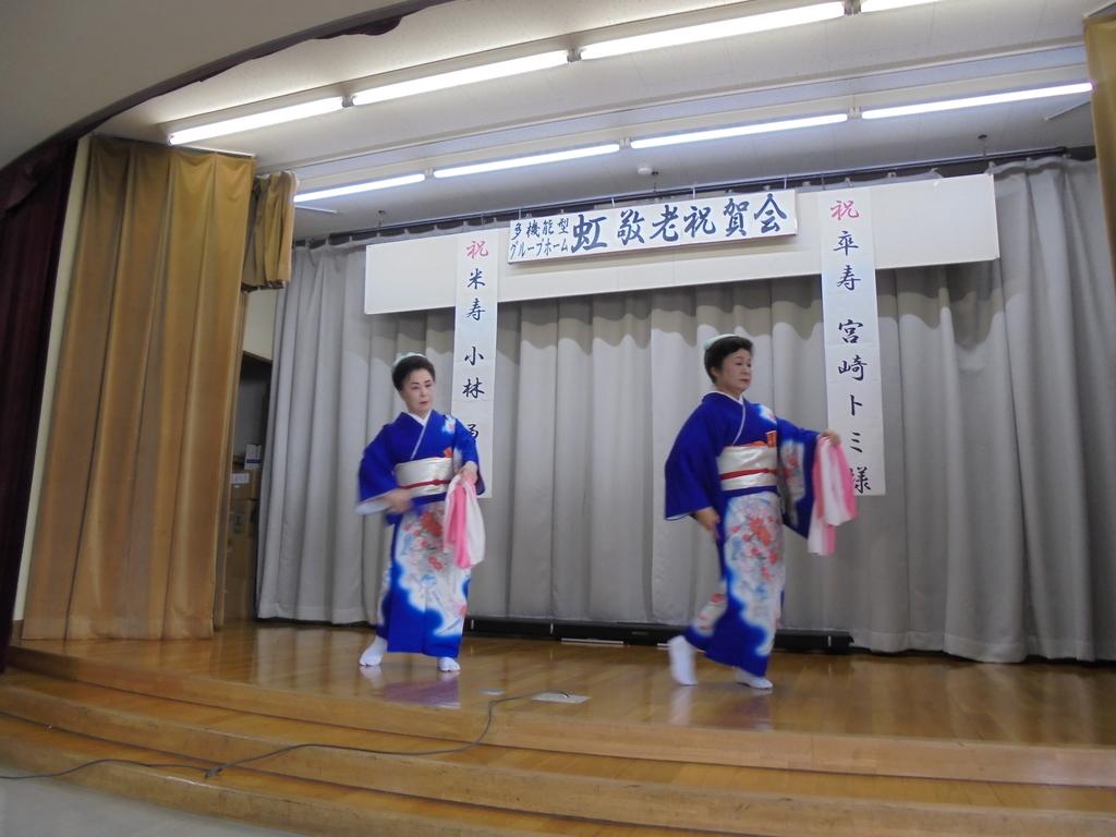 f:id:biei-jikoukai:20181028215451j:plain