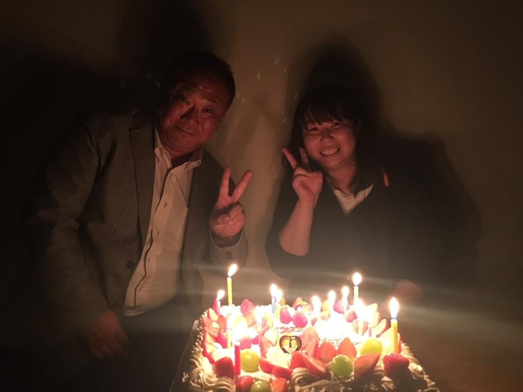f:id:biei-jikoukai:20181029190838j:plain
