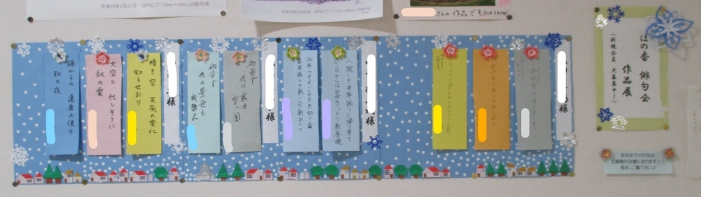 f:id:biei-jikoukai:20181127204341j:plain