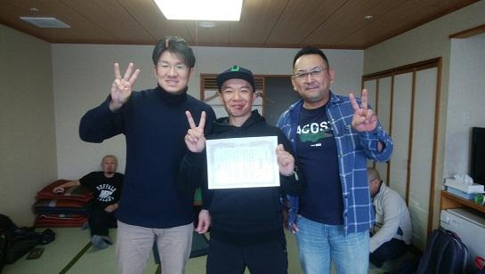 f:id:biei-jikoukai:20181221170015j:plain