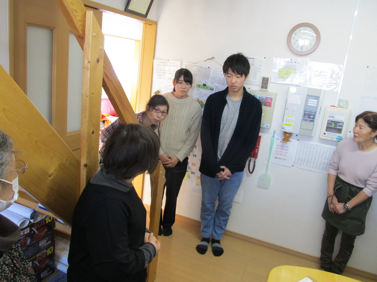 f:id:biei-jikoukai:20191125164535j:plain