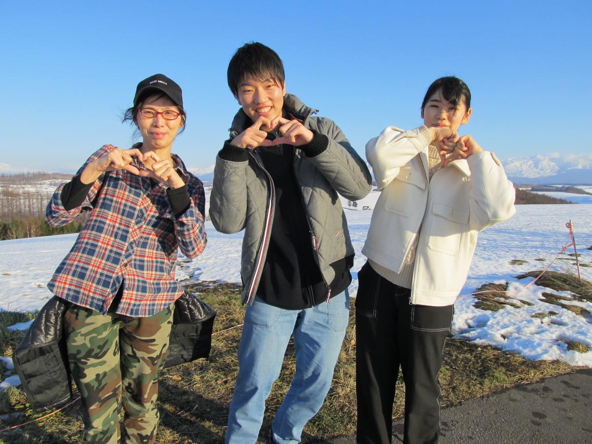 f:id:biei-jikoukai:20191125171532j:plain