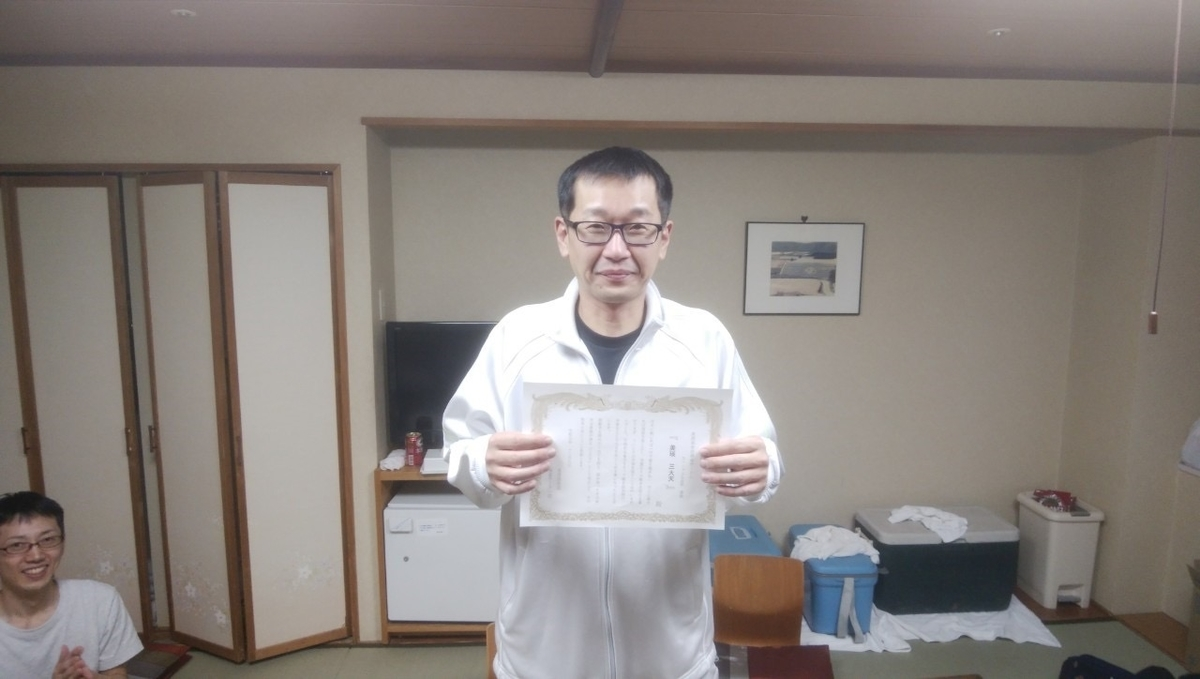 f:id:biei-jikoukai:20191222075437j:plain