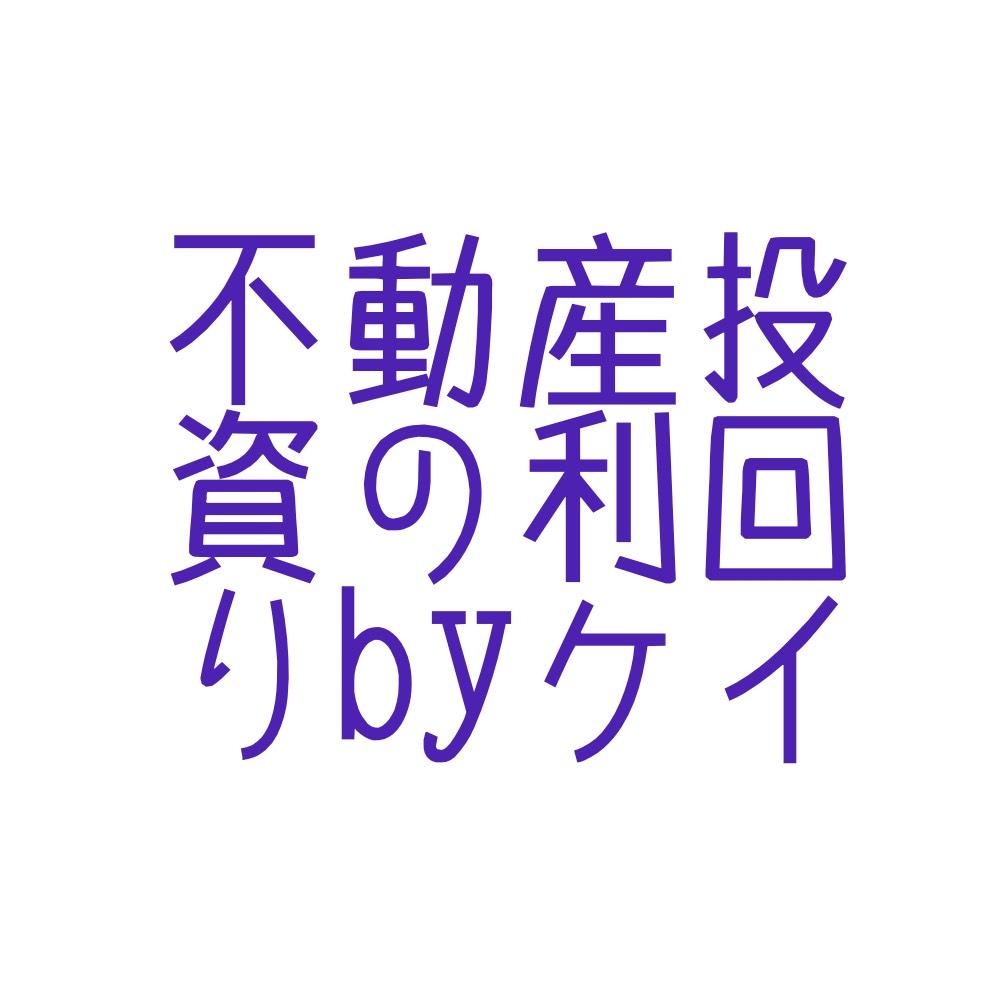 f:id:bierre:20170705221842j:plain