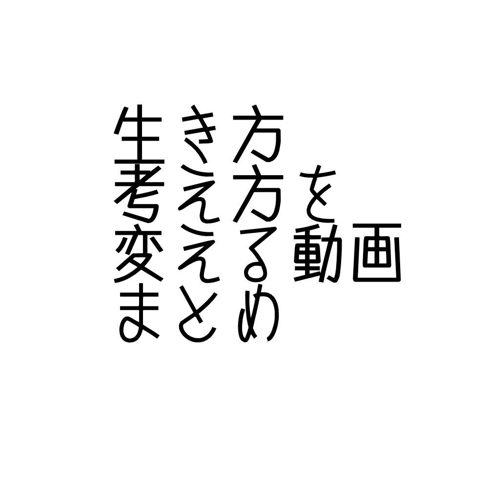 f:id:bierre:20170723093828j:plain