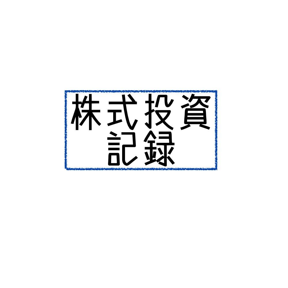 f:id:bierre:20170726231452j:plain