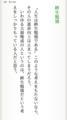 f:id:bifum:20170918220604p:image:medium:left