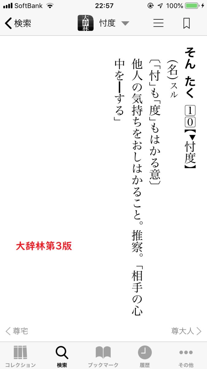 f:id:bifum:20190929230138p:plain