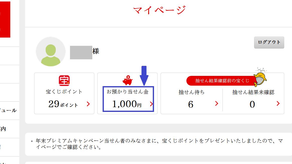 f:id:bifum:20200206044150p:plain