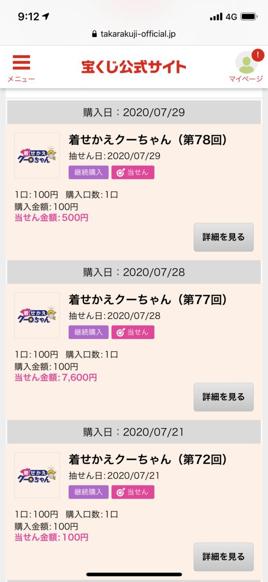 f:id:bifum:20200730233404p:plain