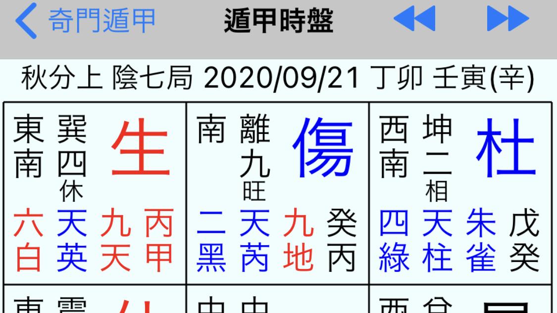 f:id:bifum:20200921092948p:plain