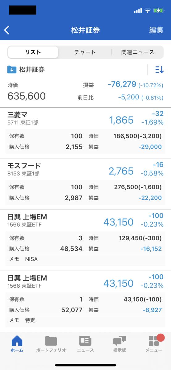 f:id:bifum:20201017085601p:plain