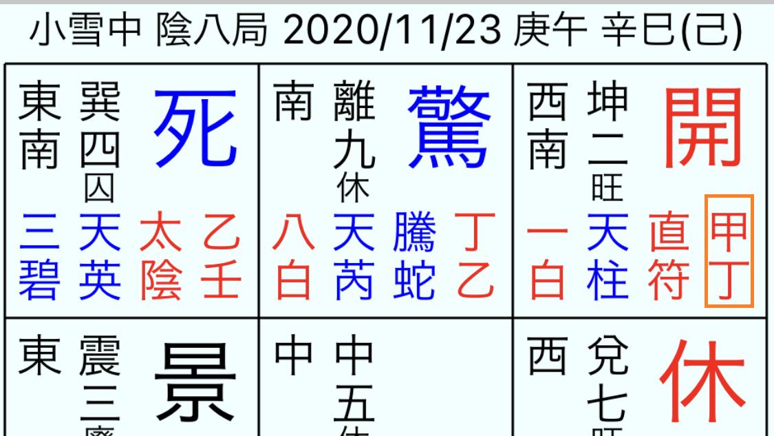 f:id:bifum:20201123210658p:plain