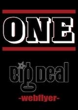 f:id:big-deal:20130301003540j:image