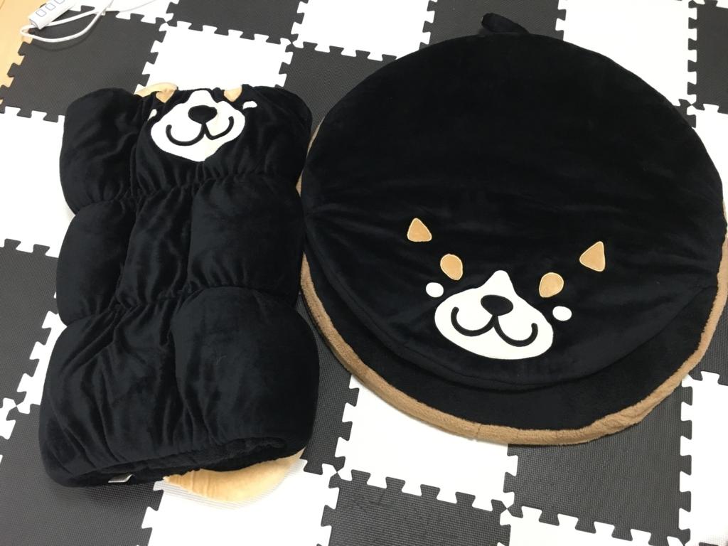 f:id:big-yamatohou:20180824190113j:plain