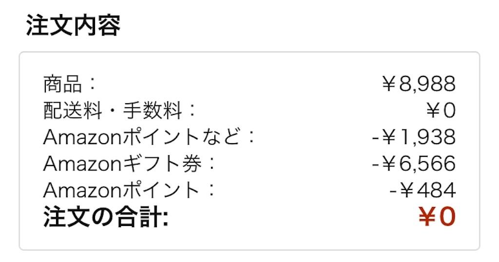 f:id:big-yamatohou:20190611224833j:image