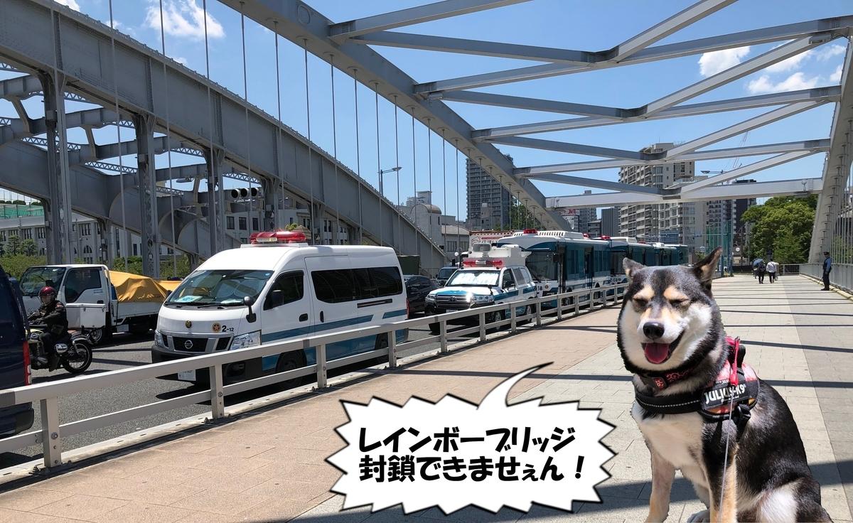 f:id:big-yamatohou:20190626233113j:plain