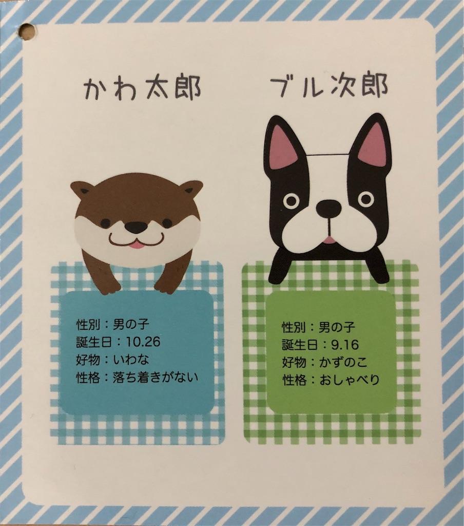 f:id:big-yamatohou:20190716013837j:plain