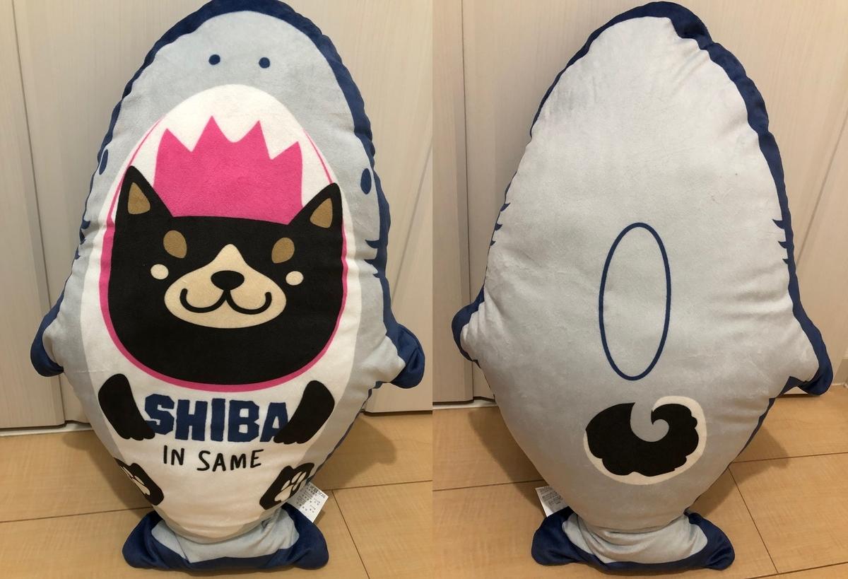 f:id:big-yamatohou:20190716020653j:plain
