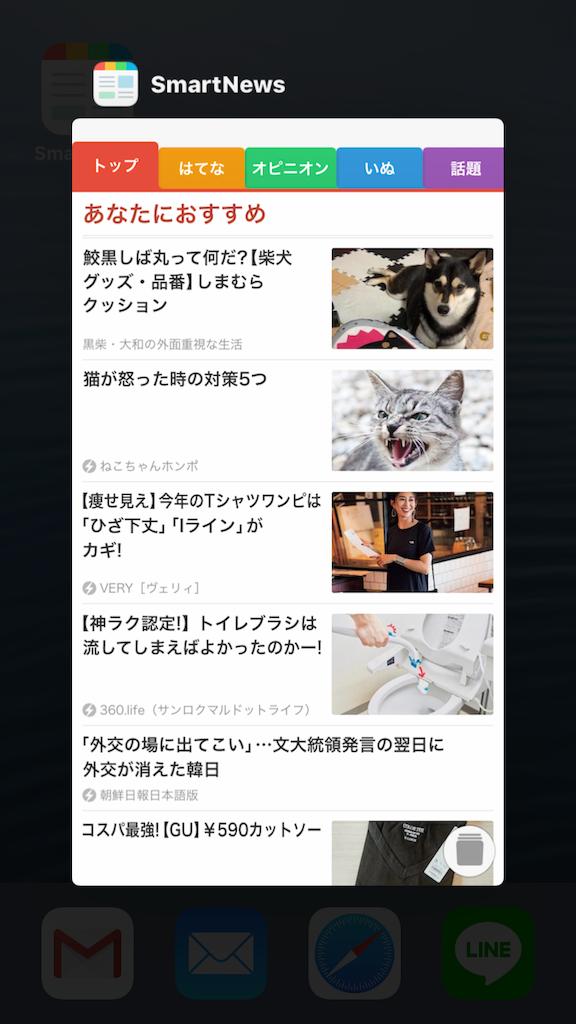 f:id:big-yamatohou:20190718212141p:plain