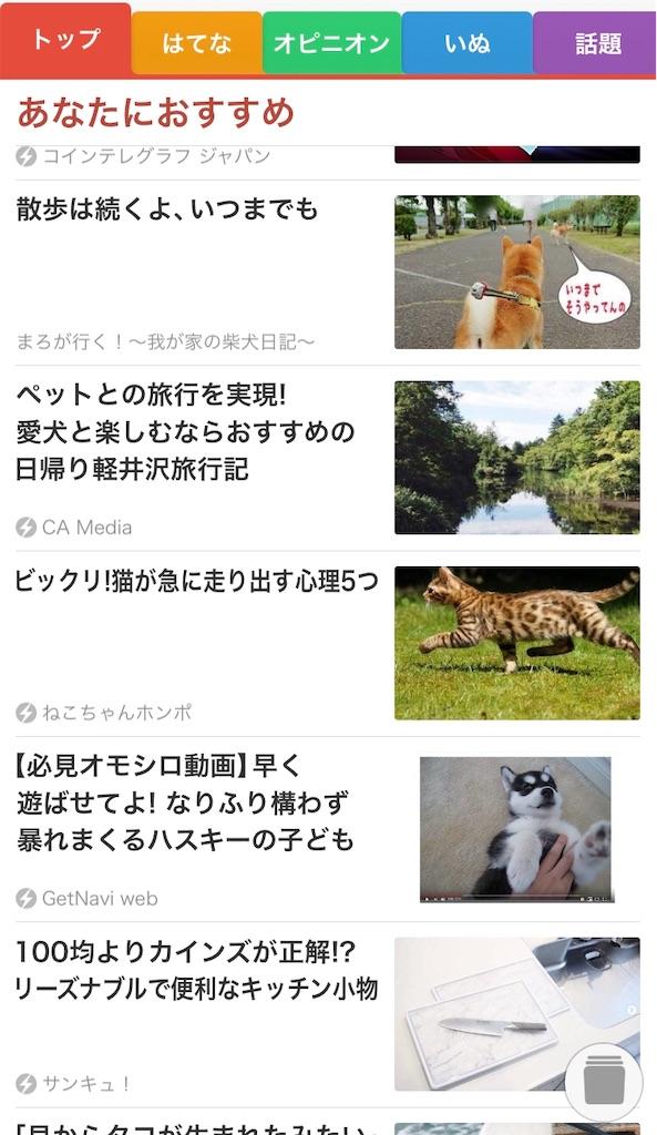 f:id:big-yamatohou:20190718212156j:image