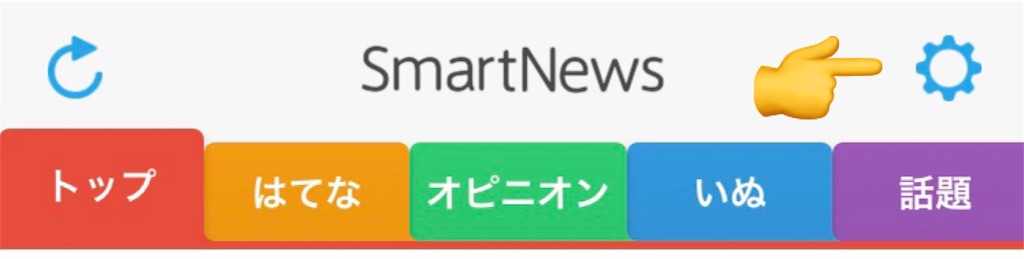 f:id:big-yamatohou:20190718215736j:image