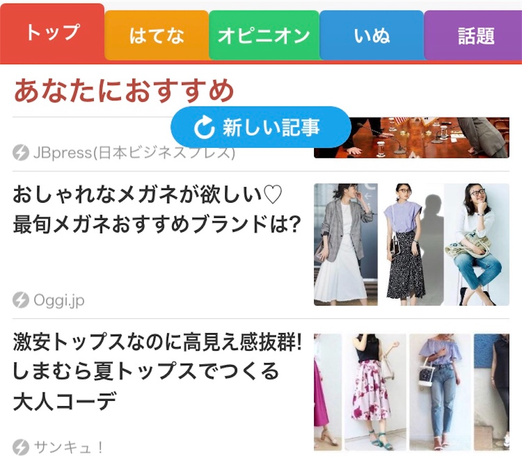 f:id:big-yamatohou:20190718232602j:image