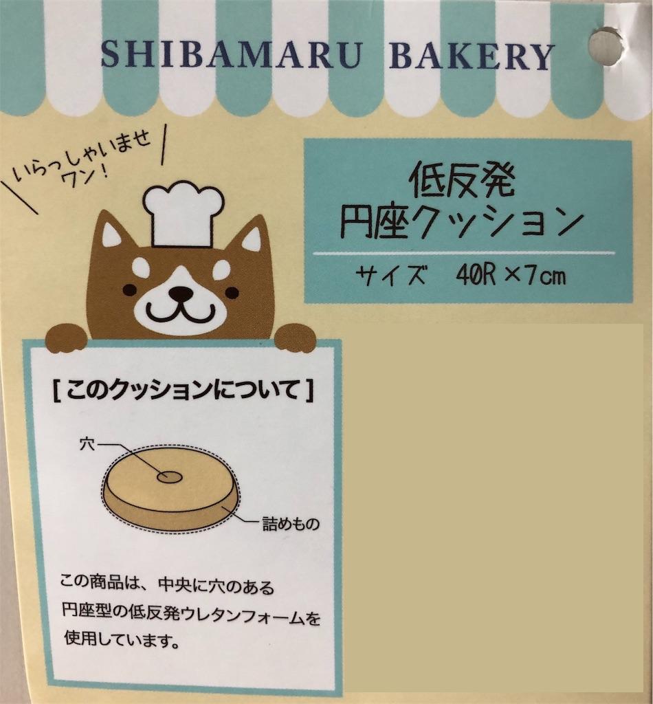 f:id:big-yamatohou:20190825091431j:plain