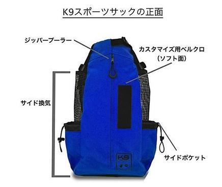 f:id:big-yamatohou:20190905223548j:plain