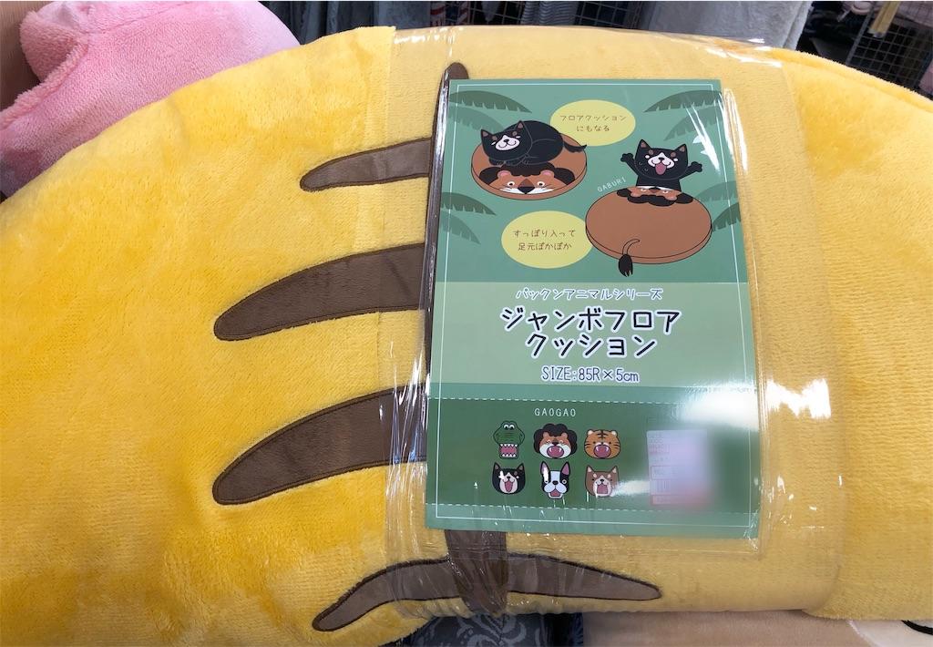 f:id:big-yamatohou:20190924004010j:image