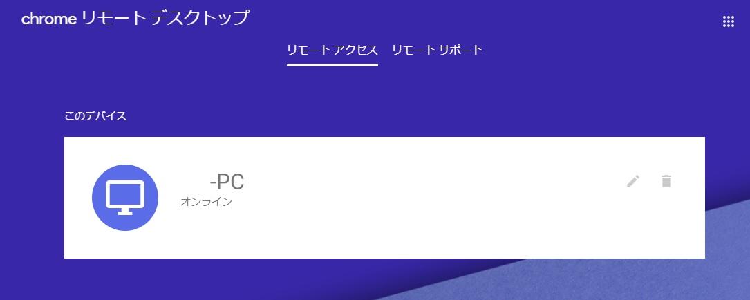 f:id:big-yamatohou:20190929155740j:plain