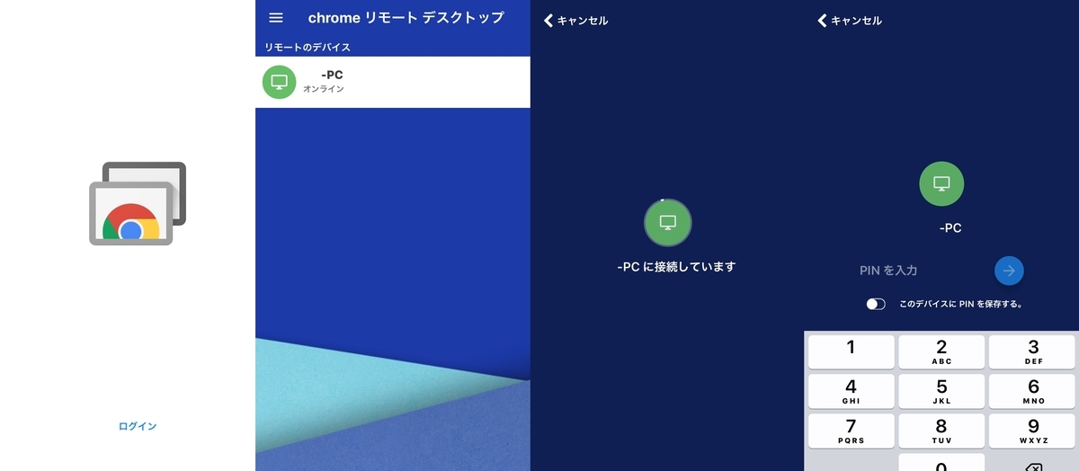 f:id:big-yamatohou:20190929181944j:plain