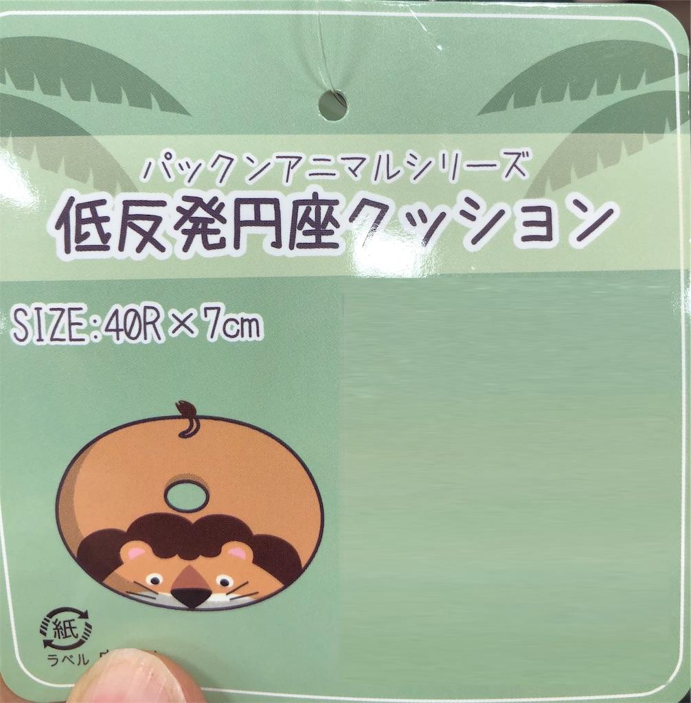 f:id:big-yamatohou:20191024195214j:plain
