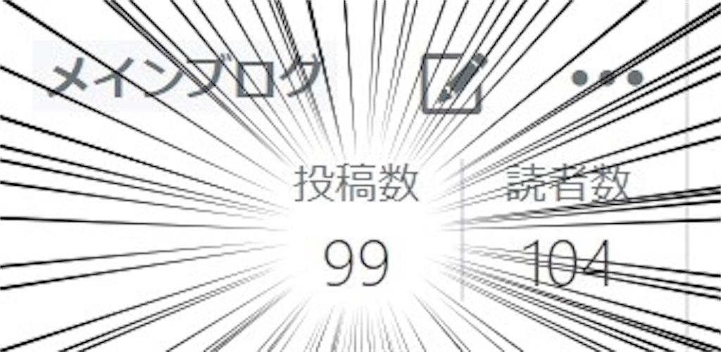f:id:big-yamatohou:20191124225407j:image