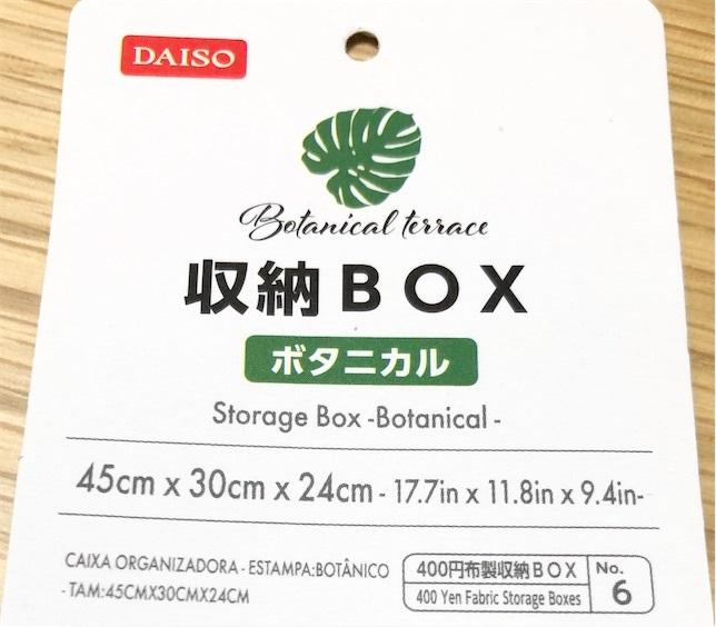 f:id:big-yamatohou:20200104223641j:plain