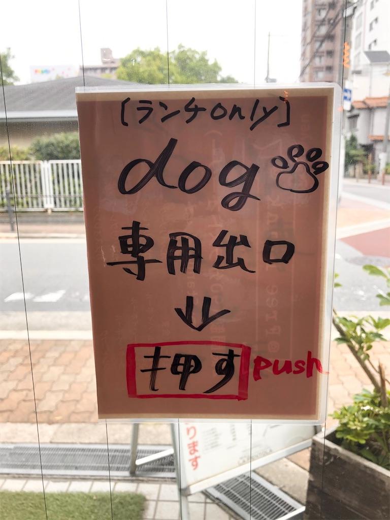 f:id:big-yamatohou:20201004231118j:image