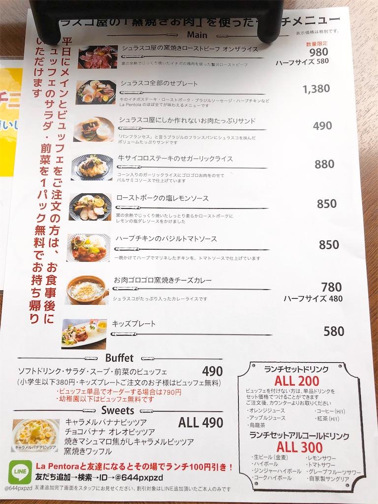 f:id:big-yamatohou:20201004231122j:image