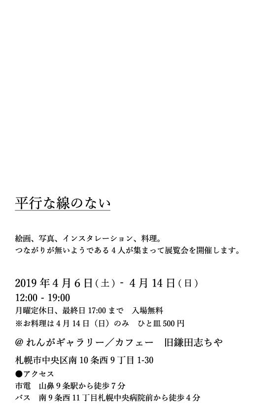 f:id:bigbang00:20190329135001j:plain