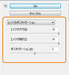 f:id:bigbig-apple:20120410123053j:image:w150