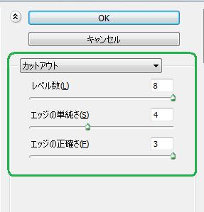 f:id:bigbig-apple:20120410123126j:image:w150