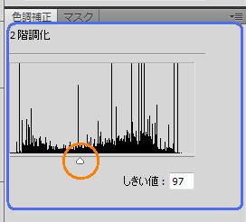 f:id:bigbig-apple:20120410123206j:image:w150